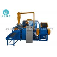 Wholesale 300kg Electric Power Waste Copper Wire Granulator Copper Wire Recycling Machine from china suppliers
