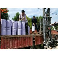 China Industrial Floor Arylic Water Based Concrete Sealer Transparent Liquid Eco - Friendly on sale