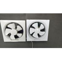 China 6 inch 8'' small electric plastic bathroom exhaust fan on sale