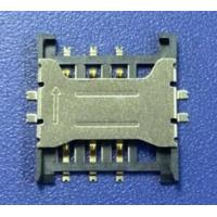 Wholesale cn 0086 MICRO SIM CARD connector 1.5H,solder outside from china suppliers