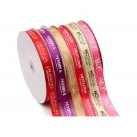 Buy cheap Satin Custom Printed Ribbon 100% Polyester Material Multi - Color For Packaging from wholesalers