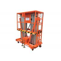 Wholesale 1.1kw Two Masts Scissor Lift Platform 200kg Capacity 5.8m Working Height from china suppliers