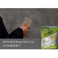 Wholesale High Strength Interior Cement Wall Putty Cement Based Mortar from china suppliers