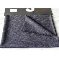 Wholesale Sport Shoes Stretch Wool Fabric Lightweight 140CM Width Navy White from china suppliers