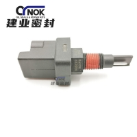 Wholesale Machinery Excavator Solenoid Valve CYNOK Coolant Fluid Level Sensor from china suppliers