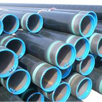 Wholesale seamless steel pipe JIS G3452 from china suppliers