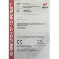 Hynall Intelligent Control Co. Ltd Certifications