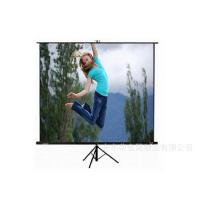 Wholesale Cynthia Cheapest HD Fabric Tripod Projection Screen Portable Screens from china suppliers
