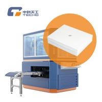 Wholesale Automatic Rigid box positioning machine TG-PM120H from china suppliers
