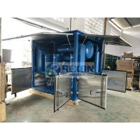 Wholesale Weather Proof Type High Precision Filtered Insulating Oil Purifier Machine from china suppliers