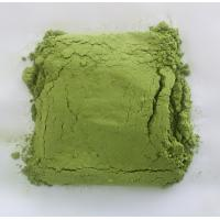 Wholesale Powdered Wheat Grass Drink ORGANIC 300Mesh Professional Manufacturer from china suppliers