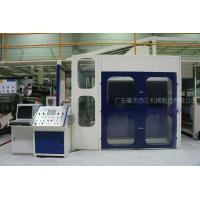 Wholesale Fully Automatic Cassette Inner Vacuum Corrugation C/B/E flute Carton Package Machine from china suppliers