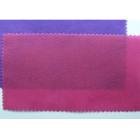 Wholesale PP Spunbond Nonwoven Fabric for Furniture / Houshold Textile Breathable Customized Color from china suppliers