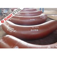 Wholesale Ceramic Lining Pipe and Elbow from china suppliers