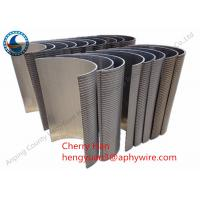 Wholesale Stainless Steel Curved Wedge Wire Screen Plate Filter , Arc Screen High Efficiency from china suppliers