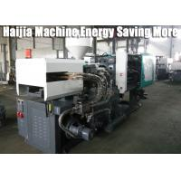 Wholesale Automatic Lubricate PET Preform Injection Molding Machine For Plastic 4000 KN from china suppliers