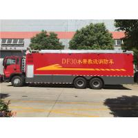 Wholesale Long Distance Water Pump Fire Truck from china suppliers