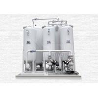 Buy cheap 0.3-0.4Mpa Pressure Molecular Sieve Oxygen Generator Used In Petrochemical from wholesalers
