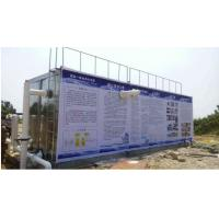 Wholesale Integrated Gravity Package Water Treatment Plant Auto - Backwash Easy Maintenance from china suppliers