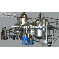 Black used engine oil recycling machine of item 97435625 for Used motor oil recycling equipment