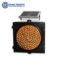 Wholesale Warning Strobe Solar 300mm Traffic Light Environmentally - Friendly With PC Material Housing from china suppliers