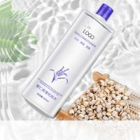 Buy cheap Moisture Shine Natural Skin Toner Size 500mL With Skin Barrier Function from wholesalers