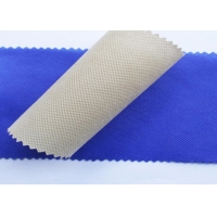 Wholesale 100% PP Spunbond Nonwoven Fabric Embossed Pattern 1.6m To 2.4m Eco Friendly from china suppliers