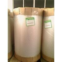 Wholesale BOPP Film for Packing from china suppliers