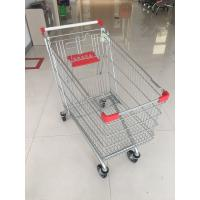 Wholesale 240L Store Shopping Cart Zinc Plated And Powder Coating For Supermarket from china suppliers