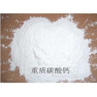 Wholesale Low Hardness Mildewcide Paint Additive Good Dispersion For Paints Coatings from china suppliers