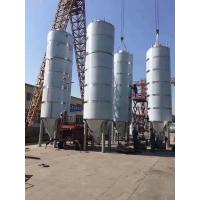 Wholesale 120 Bbl Large Beer Fermenter Turnkey Brewery Line Jacketed Conical Fermenter from china suppliers