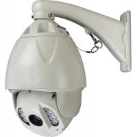 Wholesale PK900-IC827 90 degree 7 Inch PTZ constant speed 80M 1/4 SONY CCD IR dome camera outdoor with PAL system from china suppliers