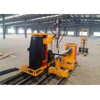 Wholesale High Speed Stainless Steel Pipe Cutting Machine Flame And Plasma Cutting Mode from china suppliers