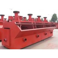 Wholesale 0.15 Cubic meters Flotation machine for gold ore flotation process from china suppliers
