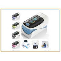Wholesale High Accuracy Medical Grade Pulse Oximeter , Four Display Mode Oxygen Pulse Oximeter from china suppliers