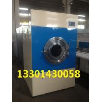 Industrial Clothes Dryer ~ Clothes dryers industrial of item
