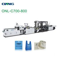 Quality High Speed 70-150pcs/min Non Woven T shirt Bag Flat Bag Making Machine for sale