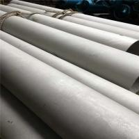 Wholesale Inconel 600 Seamless Steel Pipe UNS N06600 Nickel Alloy Tube Corrosion Resistence from china suppliers