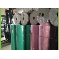 Wholesale 90GSM PP Spunbond Non Woven Fabric Roll For Shopping Bag / Medical Products from china suppliers