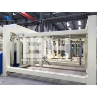 Wholesale Autoclaved Aerated Concrete AAC Block Plant 200000 m3/Year Automatic Controlled from china suppliers
