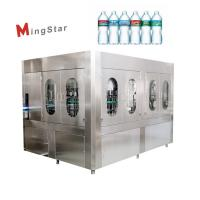 China 1 Ton - 20 Ton Double Stage Pulping Machine Fruit And Vegetable Processing Equipment on sale