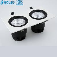 Wholesale square downlight led cob 2*7w high brightness double 7w COB led downlight from china suppliers