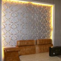 Wholesale Wall Tiles, Made of Plant Fiber  from china suppliers