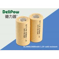 Wholesale SC2600 Low Temperature Battery , Rechargeable 1.2 Volt Batteries from china suppliers