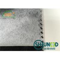 Charcoal Garments Non Woven interfacing material with PA + PES Paste Dot