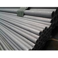 Wholesale Cold rolled / Cold drawn stainless steel tube , 304L thick wall pipe from china suppliers