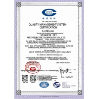 Wuhan SK EILY Photoelectric Technology Co., Ltd. Certifications