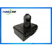 Buy cheap Outdoor Battery Power Wireless Ptz Surveillance Camera With 4G WiFi GPS TF Card from wholesalers