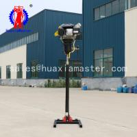 BXZ-2L type engineering geological exploration sampling high power core pack drill for sale