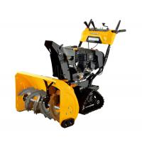 """Buy cheap 9HP/30"""" rubber track walking-behind snow blower KC930MT from wholesalers"""